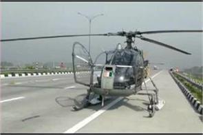 cheetah helicopter emergency landing in delhi