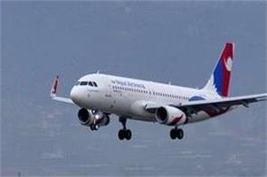 international flights to remain suspended in pak and nepal till may15