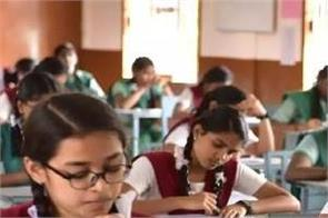 covid 19 up government bars all schools from increase fees for session