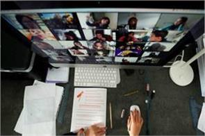 students were studying online through zoom hacker hacked class