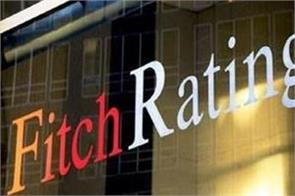 fitch solution lowered india s growth forecast
