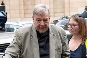 australian high court acquitted ex vatican treasurer in child abuse case