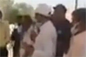 video viral of congress leader