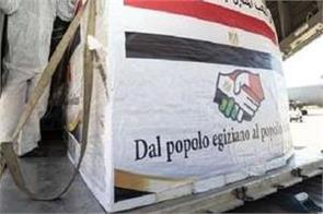 egypt sends military plane filled with medical aid to help us