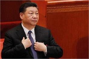 questioning the attitude of china president xi