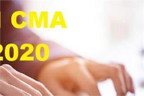 icmai cma june 2020 online extended