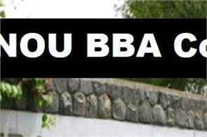 ignou bba indira gandhi national open university bba course