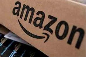 amazon created special fund to help small logistics businessmen