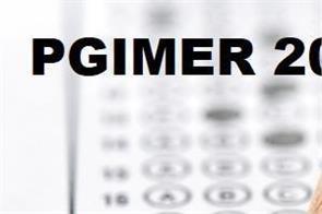 pgimer entrance exam 2020  registration date extended