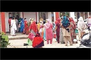 in panchkula people are blowing away the social distancing