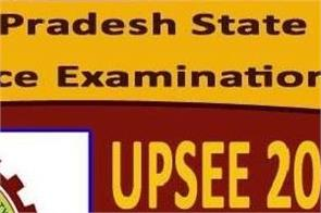 aktu uttar pradesh state entrance exam postponed due to corona