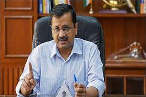 delhi cm kejriwal shares good news amid corona crisis