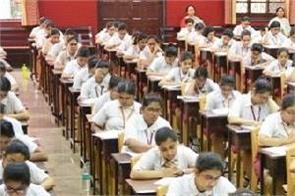 corona lockdown when exams of other states including cbse details