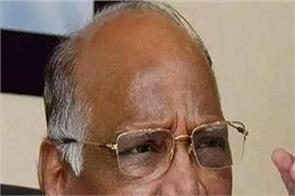 economy will be phased out amid lockdown pawar