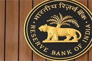 rbi reduced these interest rates know what will happen
