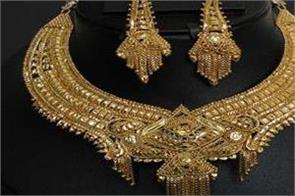 gold and silver prices fall market affected due to lockdown