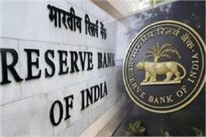 cash pressure on nbfc due to lack of clarity on rbi s moratorium