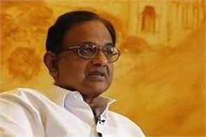 chidambaram says rbi recover money from defaulter