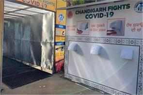 sanitary chamber installed outside chandigarh municipal corporation