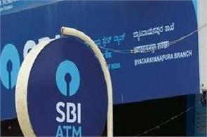 sbi clerk main result postponed due to corona