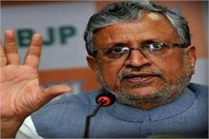 electricity-to-reach-every-farm-in-bihar-in-next-two-years-sushil