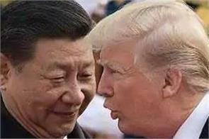 lockdown china america mike pompeo