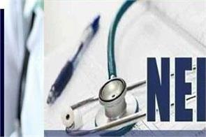 neet pg and mds 2020 counseling schedule released