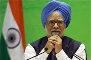 cooperation between center and states necessary in corona manmohan