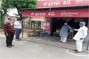 shops opened in jourian