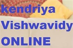 7 lakh children studying online from 32 thousand teachers kv