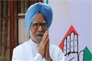 it is necessary to intensify war against covid 19 manmohan singh
