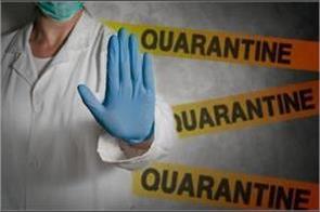 corona virus quarantine done in 2 people at home jalandhar
