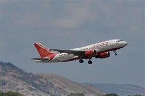air india employees wrote to the government saying  do not cut salary