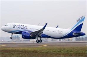 indigo will not cut salary of its employees amid corona crisis