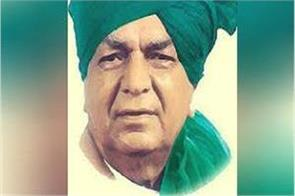 tribute meeting on the death anniversary of swa devi lal canceled