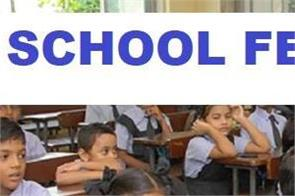 38 private schools in punjab get notice for demanding fees during lockdown