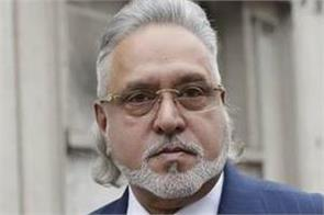 big shock to vijay mallya british high court dismisses petition