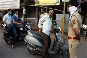 mumbai case filed against 1330 people who dont wear masks