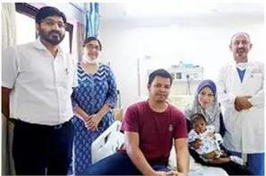 10 month old girl from malaysia successful liver transplant at apollo