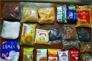 corona kerala government s free ration kit getting so much goods