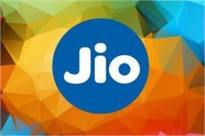 reliance jio 599 plan with 84 days validity