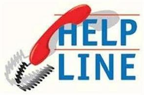 ex mla issued lepline number for people stuck outside ut