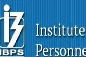 ibps results 2020 date po mt clerk results 2020 will released soon