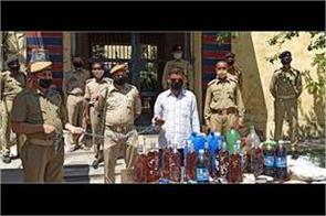 alcohol smuggler arrest in samba