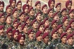 covid 19 army recruitment exam postponed