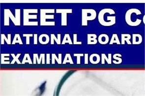 neet pg counselling reporting date extended admission opens