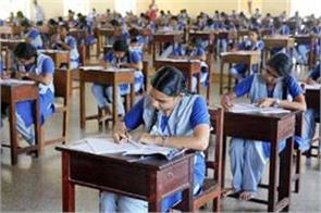 students of class five and eight will be passed without examination