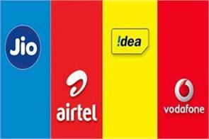 airtel jio are getting benefit of vodafone idea weakness