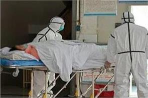 corona virus death ludhiana