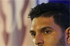 yuvi broke silence on shahid afridi charity dispute troll gave big statement